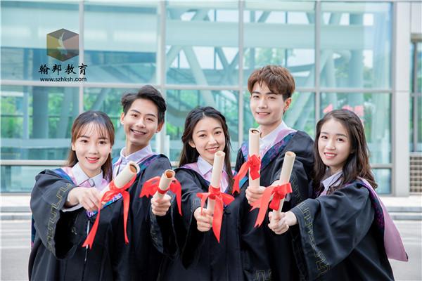2021深圳成人高考专升本要读几年
