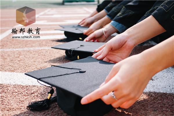 成人高考华南理工大学报名有几个阶段?需要准备哪些材料?