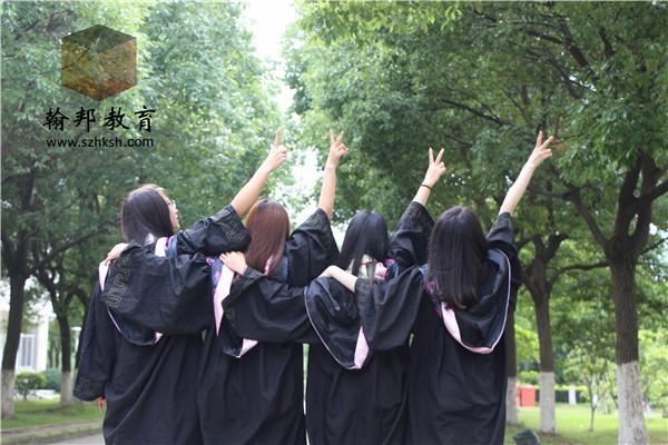 成人高考广州美术学院常见问题解答