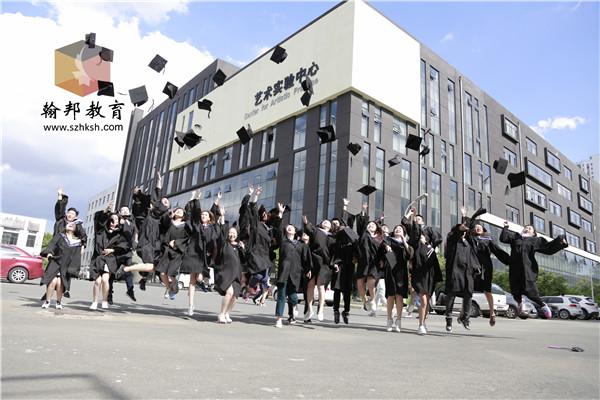没有高中毕业证可以提升学历吗?