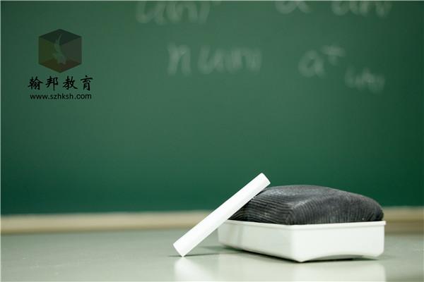 提升学历成考和网教哪个含金量比较高?