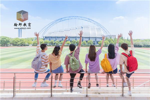 深圳自考报名选深圳大学还是暨南大学?