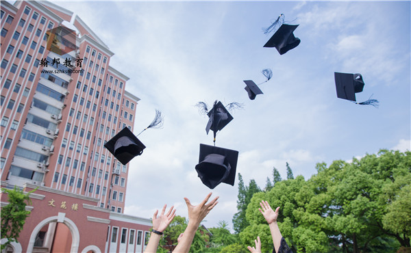 深圳大学自考专升本费用需要多少?