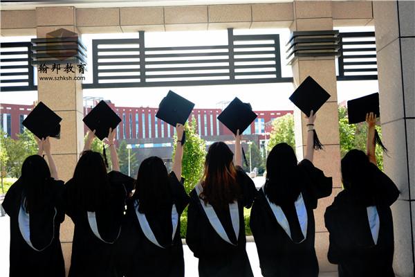 高中学历在职怎么提升深圳自考本科学历?