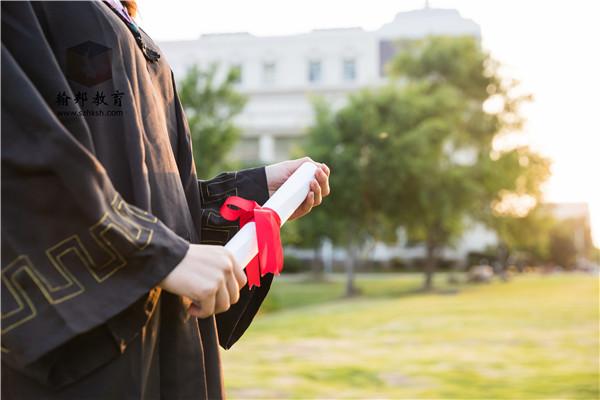 自考大专限制学历吗?如何更顺利的取得毕业证?