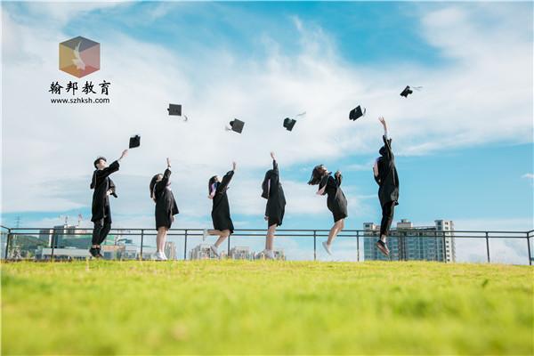 深圳大学自考本科真的有用吗?值不值得?