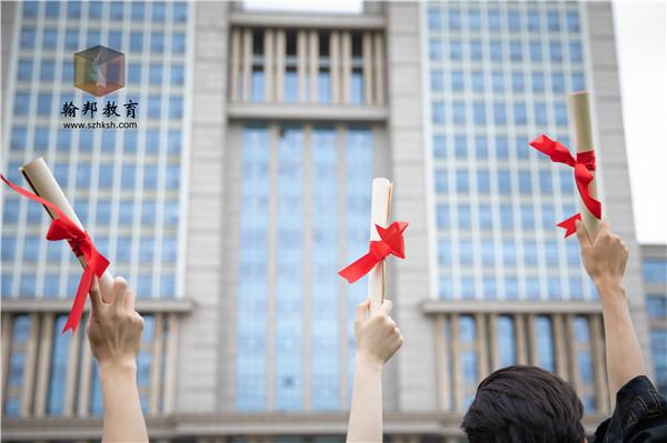 报名深圳自考大专有什么要求?费用要多少?