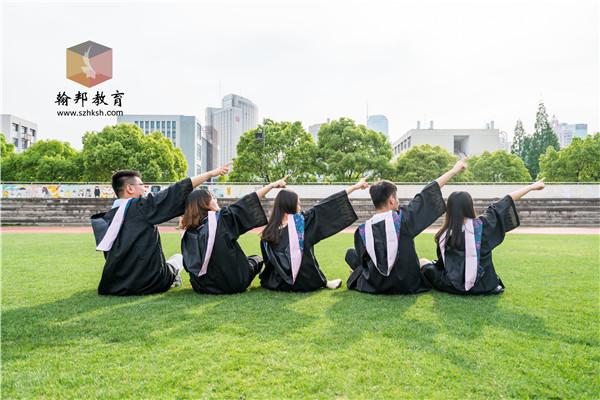 初中毕业想提高学历方法有哪些?
