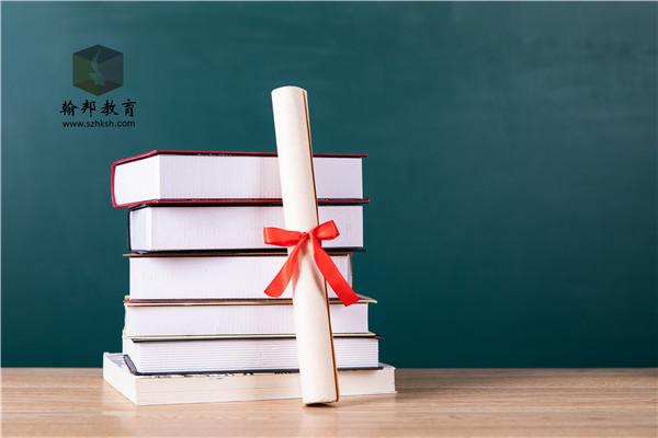 专本套读是什么?高中学历如何在最短时间拿本科?