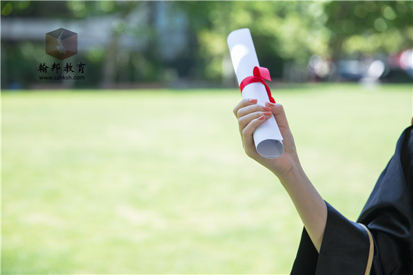 成人高考和国家开放大学的区别?
