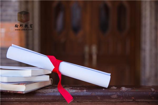 【学历提升】成人高考院校如何选择?