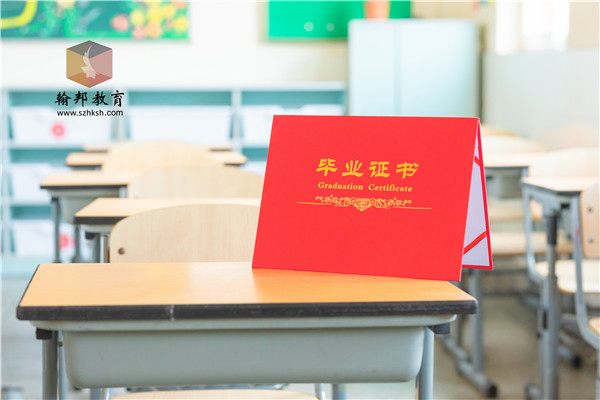 2021年深圳大学成人学历自考成人高考简章