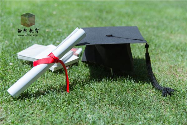 深圳自考大学提升学历有什么优势?