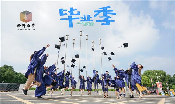 深圳自考和深圳成考专业上有区别吗?