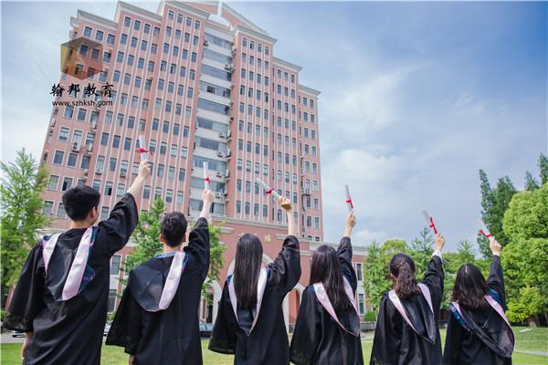深圳成人教育远程教育入学考试难吗?