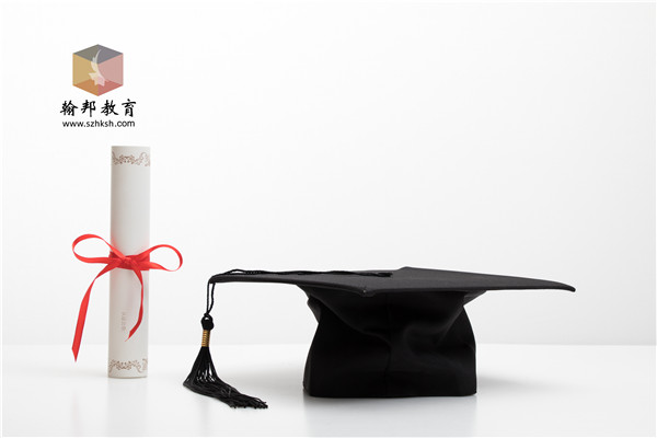 深圳成人自考大专需要什么条件?