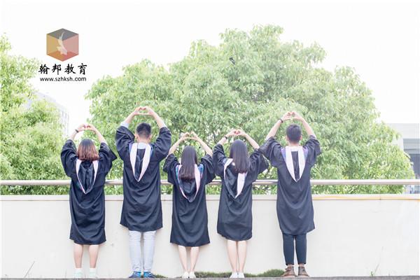 深圳远程教育和国家开放大学怎么样?