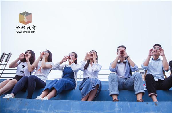 怎么报名深圳成人高考本科?