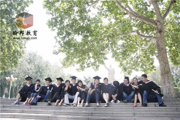 深圳大学成人本科怎么样