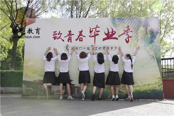 2021年深圳大学自考专升本何时报名?