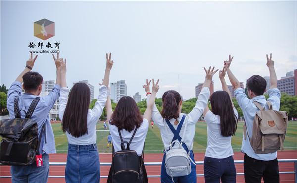 上班族可以报名报读深圳大学成人高考吗?