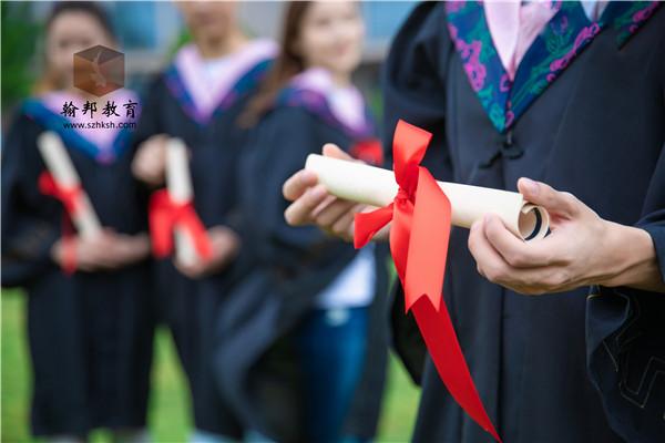 2021年深圳大学自考专升本十月份报名时间