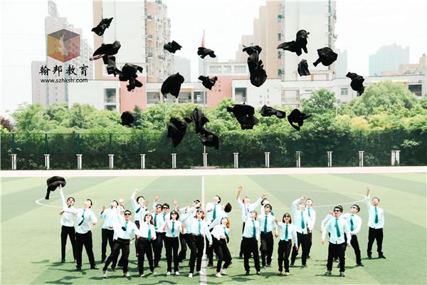高中文凭想要提升学历,可以报名参加深圳自考本科学历提升吗?