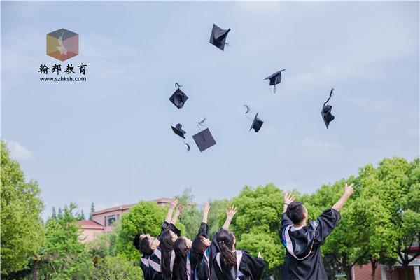 深圳大学有没有专升本,有哪些要求?