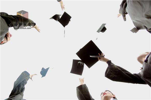 盘点专科生提升学历的途径,带你解锁专科升本科!
