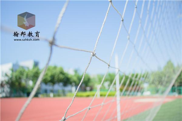 2021年深圳大学自考报名时间