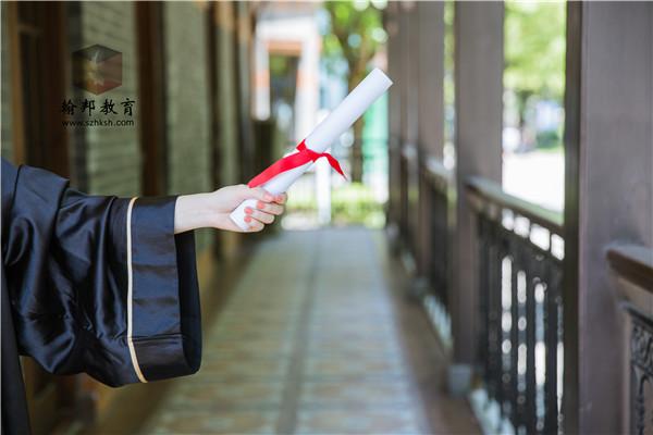 深圳大学成考本科的考试难度如何?