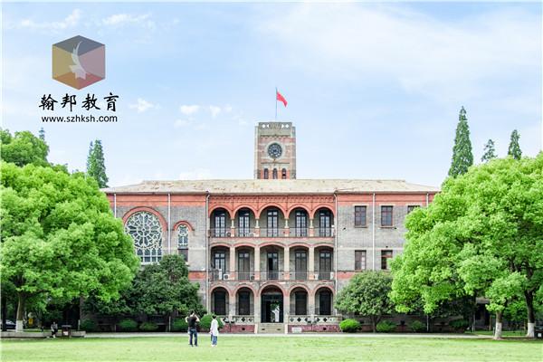 深圳大学自考报名官网,2021年深大自考本科报名时间及条件