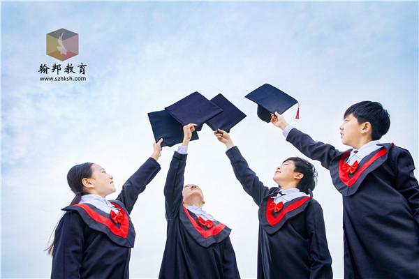 小学毕业想提升学历,有什么办法?